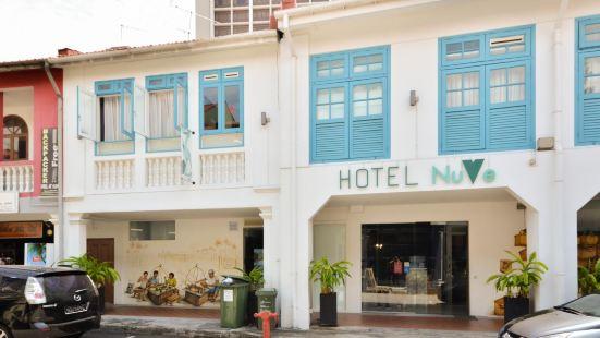 Hotel NuVe Singapore