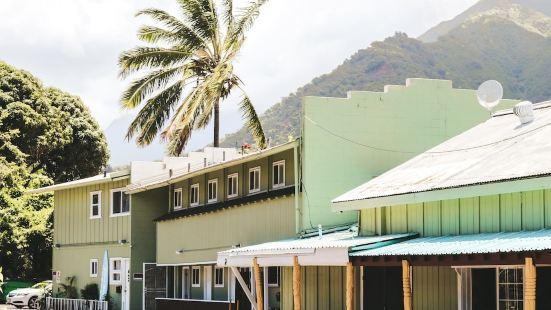 Central Maui Hostel