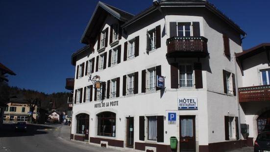 拉波斯特酒店及餐廳