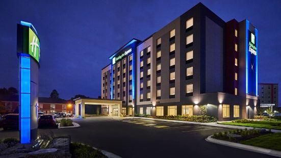 Holiday Inn Express Sarnia - Point Edward