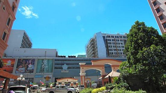 KK City Holiday Suites at Marina Court Resort Condominium Kota Kinabalu