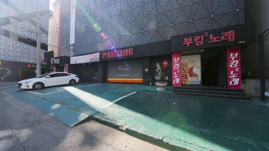 Gyeongsan Hue
