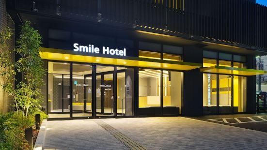 宇都宮西口站前微笑酒店