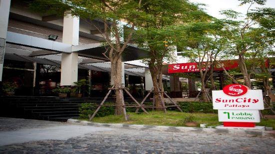SunCity Pattaya Hotel