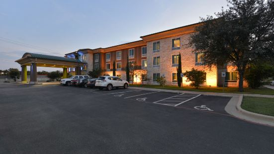 Holiday Inn Express Hotel & Suites Austin SW - Sunset Valley