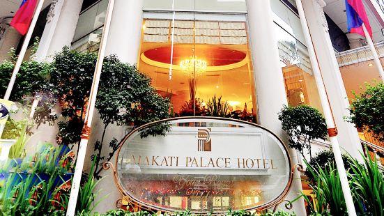 Makati Palace Hotel Manila
