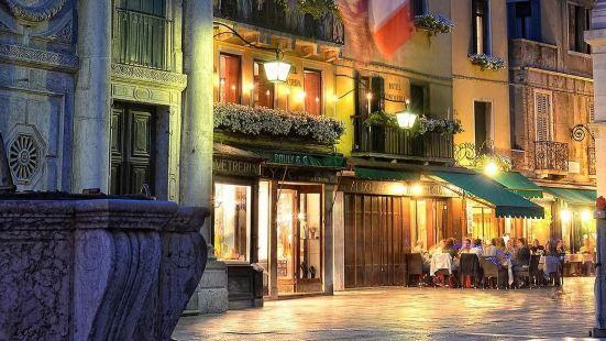 Hotel Concordia Venezia