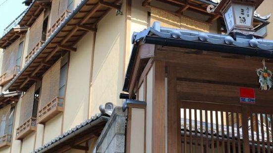 Kyono Yado Sangen Ninenzaka Kyoto