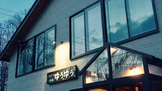 玉宇村舍酒店