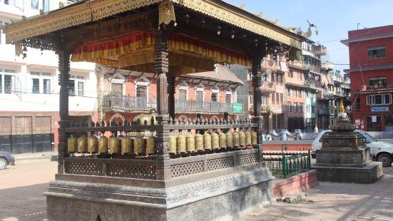 Lumbini Heritage Home