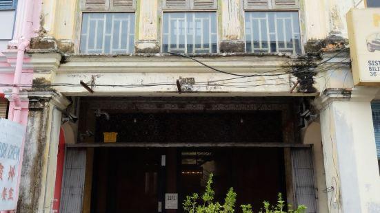 38PC 酒店