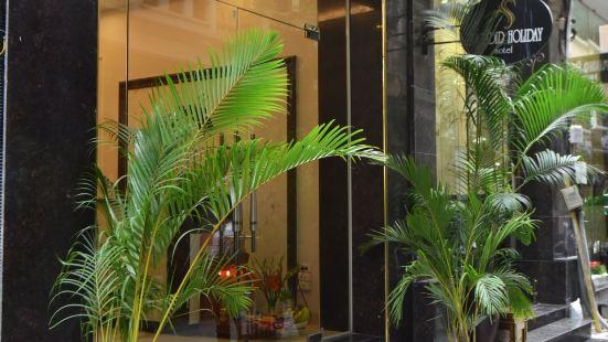 S Central Hotel & Spa