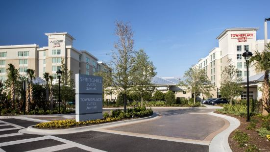 SpringHill Suites Orlando at Flamingo Crossings Town Center/Western Entrance