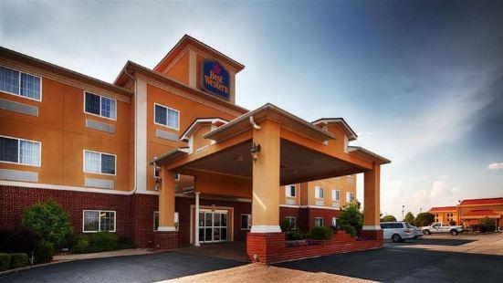 貝斯特韋斯特總統酒店及套房