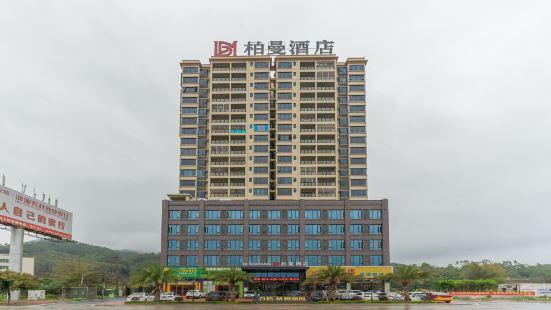 Borrman Hotel (Zijin Baixin Wutong Jiayuan)