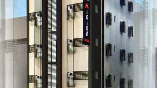 Aikiko House