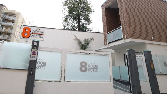 8 客房酒店