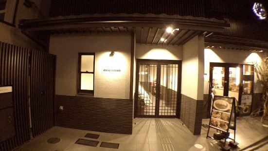 京都祇園蘇酒店