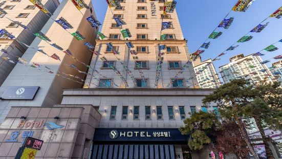 Yongin Singal Imagination Hotel 1