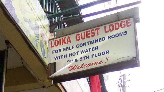 Loika Guest Lodge - Nakuru