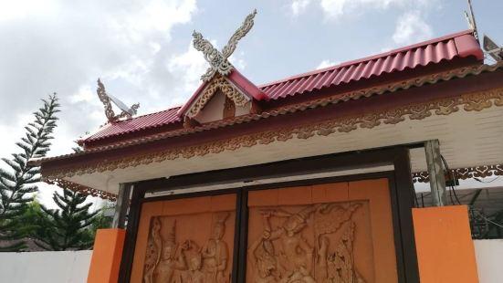 Phurafah Resort