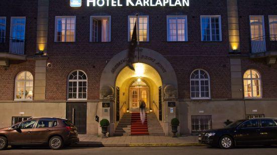 베스트 웨스턴 호텔 칼라플란