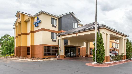 Quality Inn & Suites Montgomery East Carmichael Rd