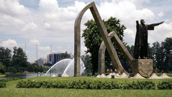 Mercure São Paulo Ginasio Ibirapuera