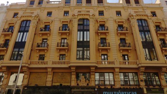 Hospedium Hostal La Plata
