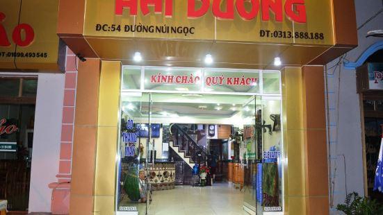 Hai Duong Hotel Cat Ba