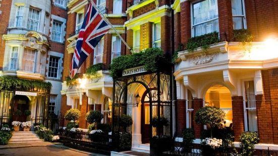 倫敦公爵酒店