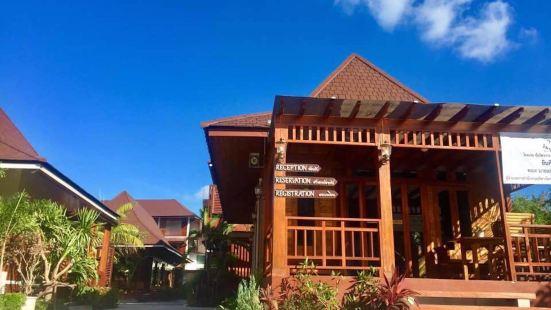 Khum Sai Ngam Hotel & Resort