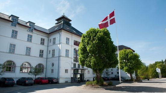 Vejlsøhus Hotel and Conference Center