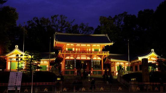 京都八阪旅館