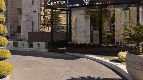 Crystal Suites