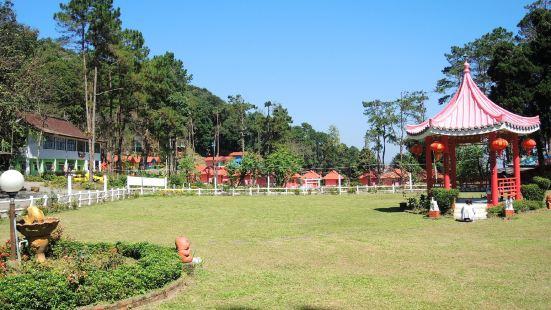 Maesalong Resort