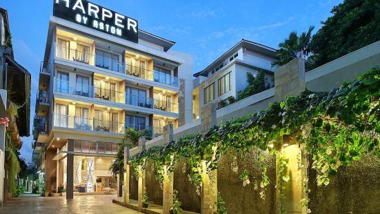 Harper Kuta Hotel Bali  by ASTON