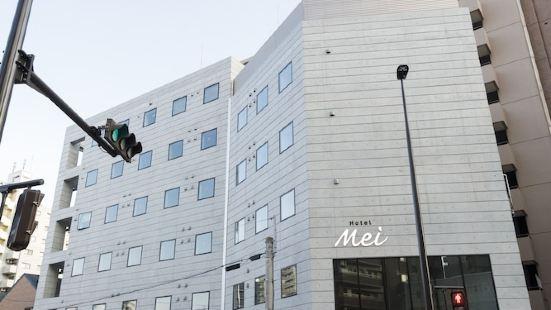 福岡天神Mei酒店(2019年11月新開業)
