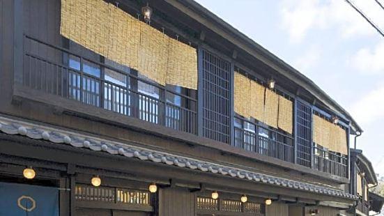 Arimakoyado Hataya
