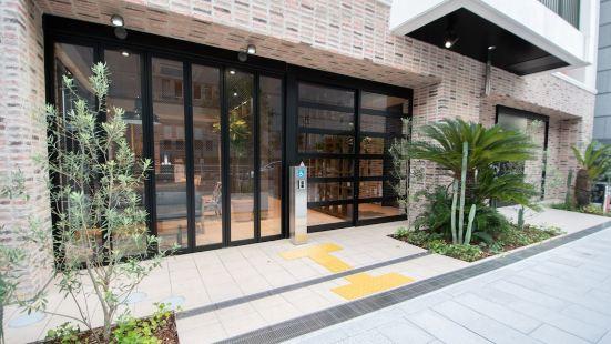 名古屋阿列塔酒店