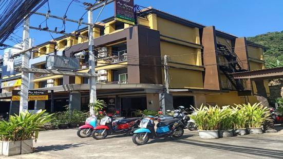 Aonang Eco Inn Krabi