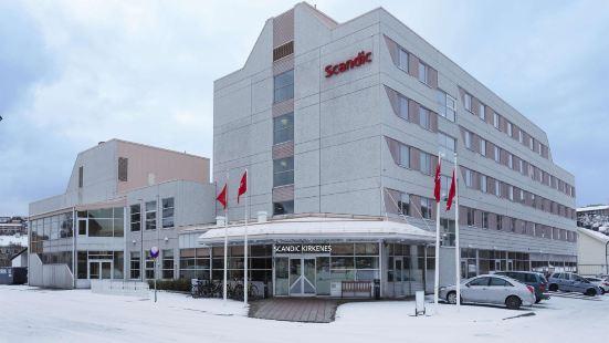 希爾克內斯斯堪迪克酒店