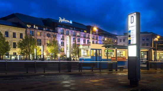 哥德堡斯堪的納維亞麗笙酒店