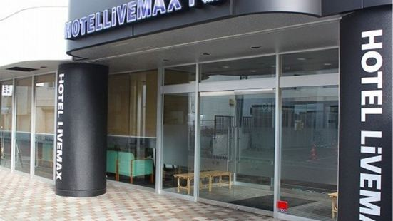 Live Max千歲酒店