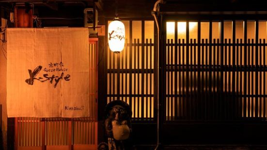 K-Style Kyoto