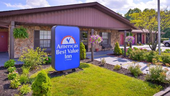 亞瑞安斯美洲最佳價值酒店