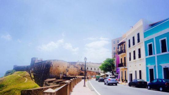舊聖胡安卡皮塔納酒店