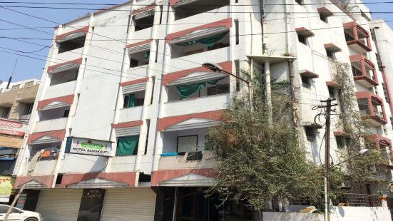 Hotel Sanskriti