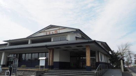 西羅科山坡旅館
