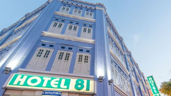 Hotel 81 Chinatown Singapore (SG Clean)